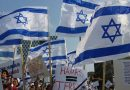 Protest In Isreal